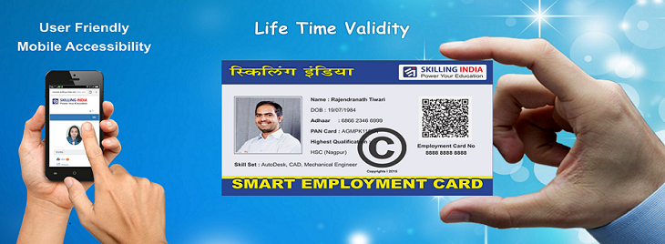 Smart Employment Card Registration Skilling India